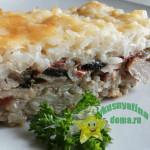 Рисовая запеканка с курицей и грибами