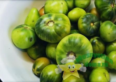 Готовим острую закуску из зеленых помидоров